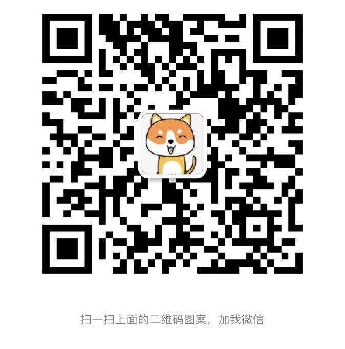 柯基资源网客服微信
